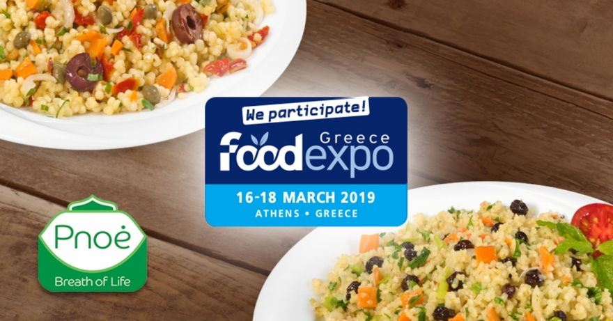 PNOE at FOODEXPO / 16-18 March 2019‎