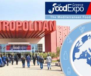 FOODEXPO / 18-20 March 2017