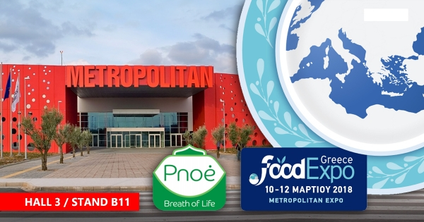 FOODEXPO / 10-12 March 2018